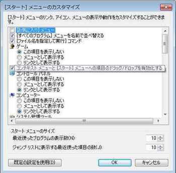 menu02.jpg
